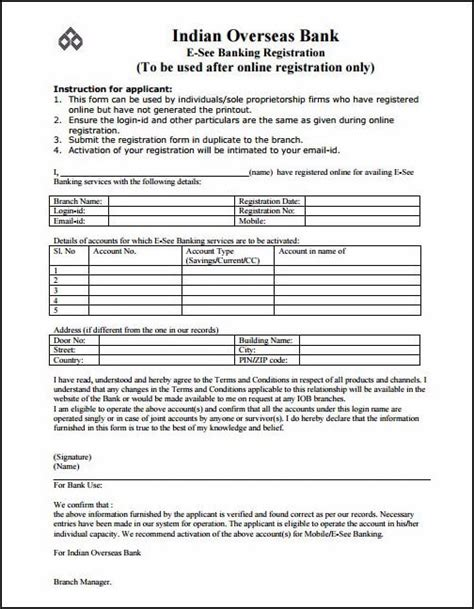 union bank net banking registration iob net banking activation form