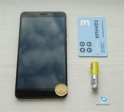 mobile review xiaomi mi max 2