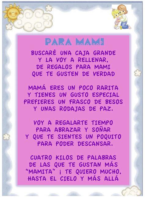 poemas chistosos para mama poemas para mama en espanol pin para expresar tus poemas