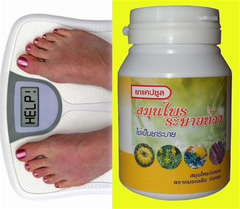 The Power Abs Diet Weight Loss Supplements by Belly Stomach Burn Burner Diet Slimming Weight Loss