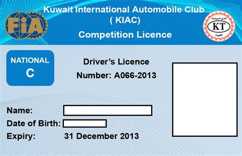 Automobile Club Inter Insurance 2 by Kuwait International Automobile Club Motor