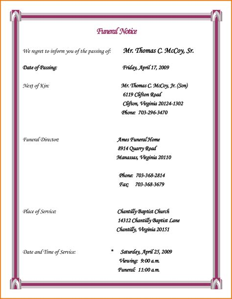funeral announcements template template for award