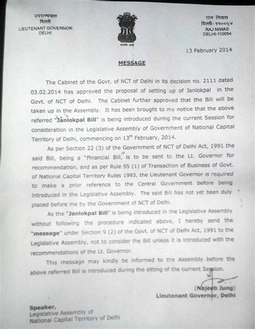 Permission Letter Of Delhi Text Of Lieutenant Governor S Letter To Speaker Of Delhi Assembly On Jan Lokpal Bill