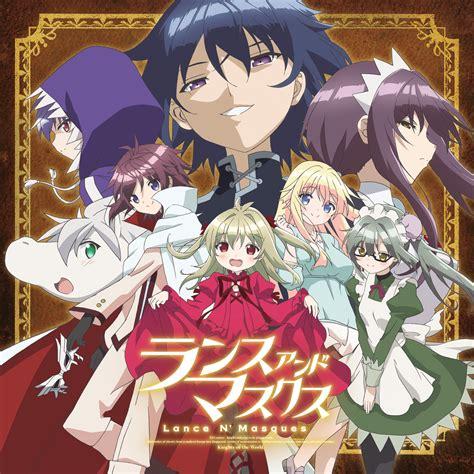 8 Anime Tv by Tv Anime Quot Lance N Masques Quot Original Soundtrack Album