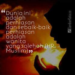 dp bbm islami hadist yoe