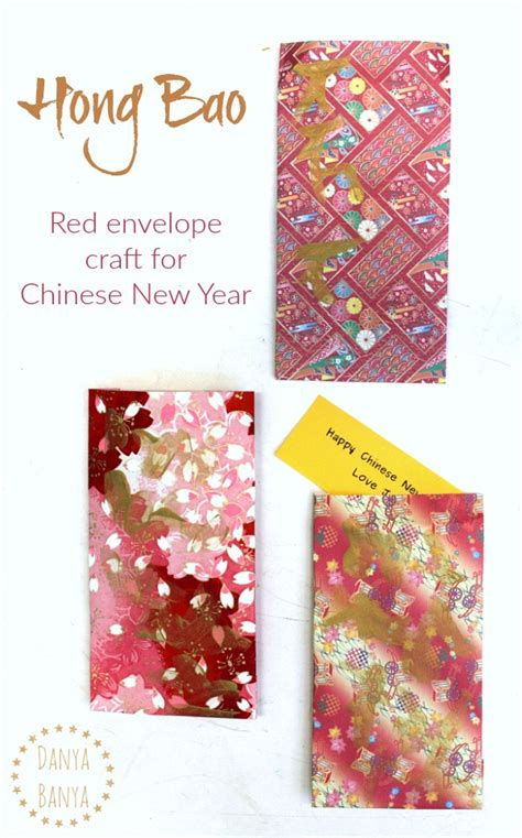 pattern for chinese red envelope hong bao red envelopes for chinese new year danya banya