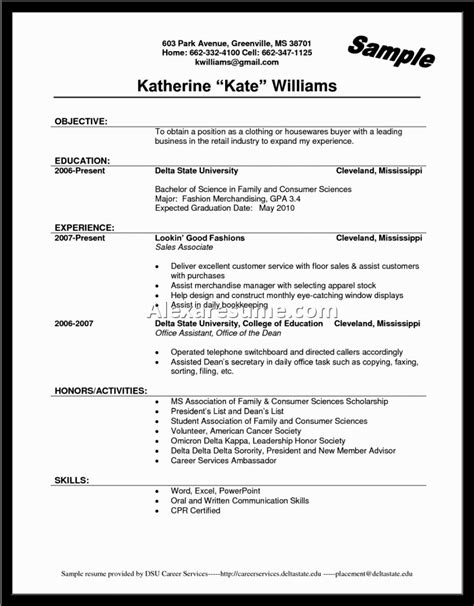 fast resume template resume exles for fast food resume and cover letter