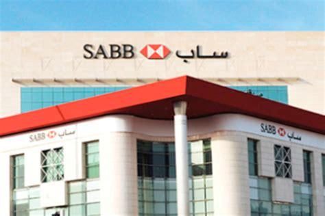 sabb bank sabb bank driverlayer search engine