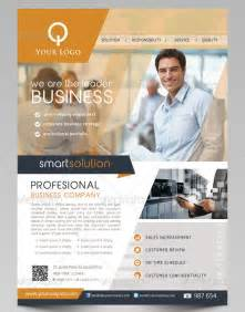 business flyer design templates 19 business flyer templates