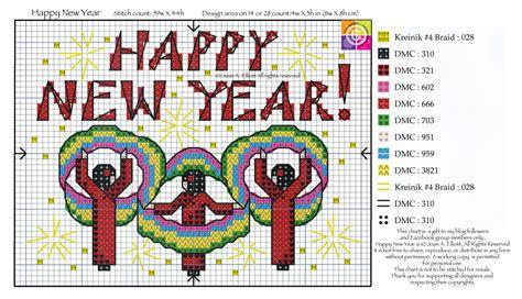 new year date chart let s celebrate the new year joan elliott