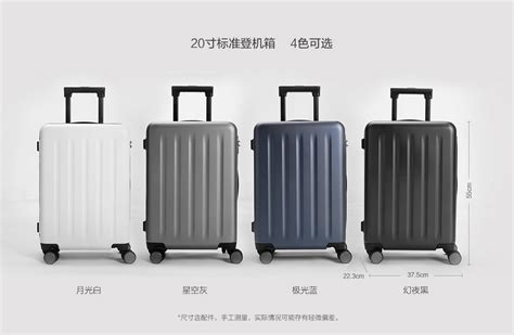 Xiaomi 90 Points Suitcase Koper Travel 20 Inches xiaomi 90 points suitcase koper travel 28 inches white jakartanotebook