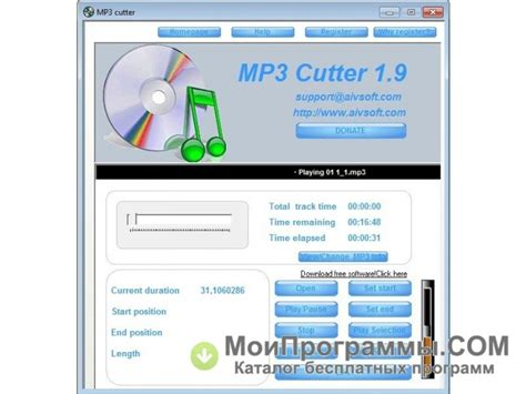 download mp3 cutter for windows 10 mp3 cutter скачать бесплатно русская версия для windows