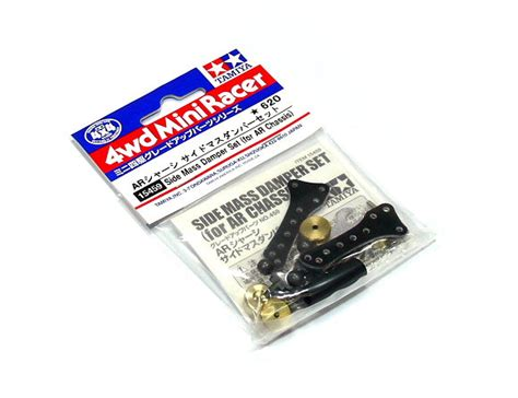 Tamiya Mini 4wd Setting tamiya mini 4wd model racing side mass der set for ar