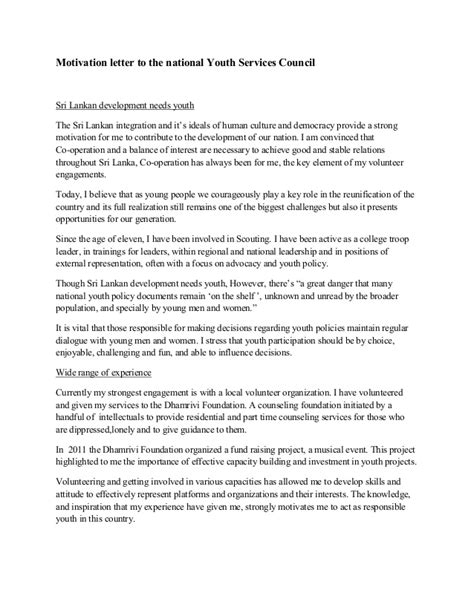 Motivation Letter Youth Worker Motivation Letter To The National Youth Services Council