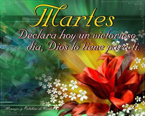 imagenes feliz martes cristianas im 225 genes cristianas de feliz martes imagui