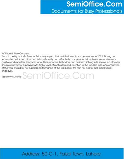 Experience Letter For Quality Supervisor Experience Letter Of Restaurant Supervisor