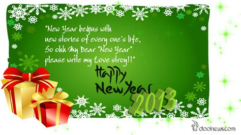 happy new year 2013 greeting wallpaper download best