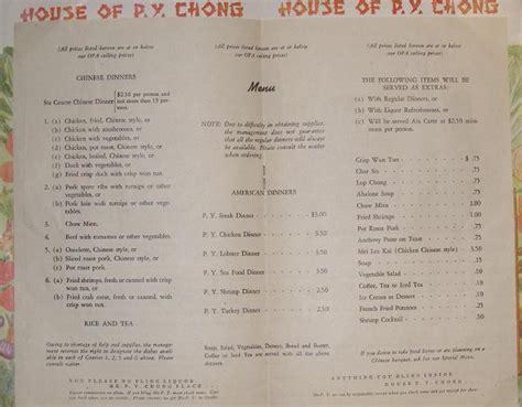 house of chong menu territory hawaii before december 7th 1941