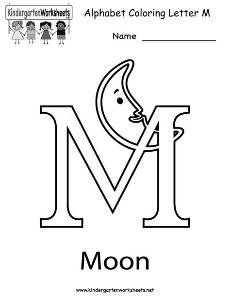 kindergarten coloring sheets letter m kindergarten letter m coloring worksheet printable pre k
