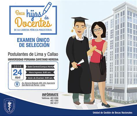 resultados del examen de docentes 24 de abril 2016 upch universidad peruana cayetano heredia este 24 de