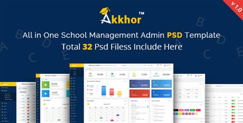 themeforest school management system admin akkhor school management system psd by psdboss