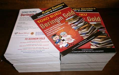 Buku Ekspedisi Expedisi 100 Lembar 1 2 Setengah Folio Ria Kuramas masekocetak comflayer brosur promo setengah a4 masekocetak