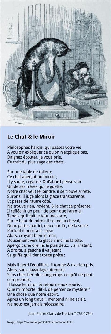 libro les loyauts littrature franaise 97 les 25 meilleures id 233 es de la cat 233 gorie apollinaire poeme sur guillaume apollinaire