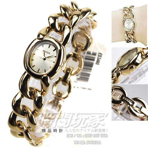 Jam Tangan Wanita Original Aigner A24136 Chain jam tangan original fossil es3460 model terbaru