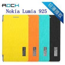 Flip Rock Nokia Lumia 925 Series Ready lumia 925 price harga in malaysia wts in lelong