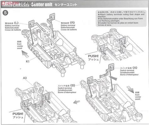 Hg Blue Two Heavy Der Set For Tamiya Mini 4wd 15459 avante mk iii clear blue special ms chassis mini 4wd