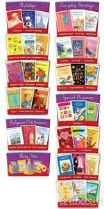 free greeting card factory deluxe for windows greeting card factory deluxe for windows