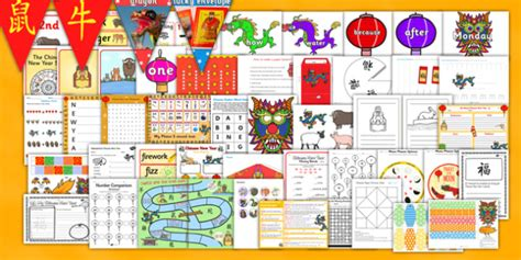new year ks1 resources new year ks1 lesson plan ideas and resource pack