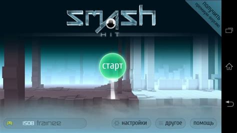 smash hit full version apk download smash hit android games download free smash hit