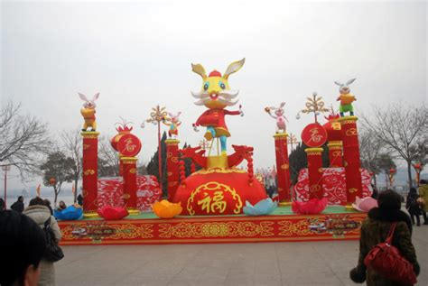 new year animals display china employment laws national holidays in 2017 china