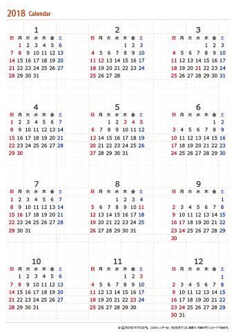 カレンダー 2020 英語