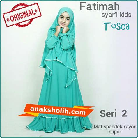 Baju Gamis Fatimah Pink fatimah syari setelan baju gamis muslimah anak terbaru