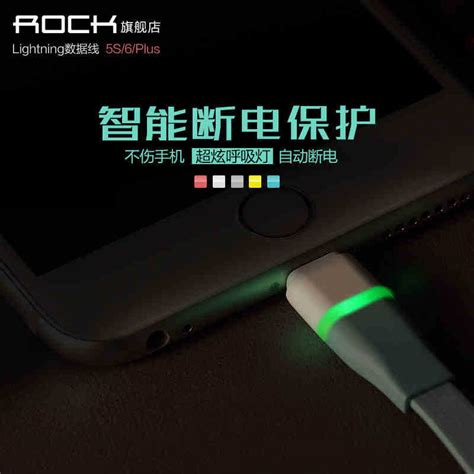 Lighting Cable Kabel Data Iphone 55s6 Original New original rock lightning auto disconnect data cable wire charging for iphone 5 5s 6 plus charger