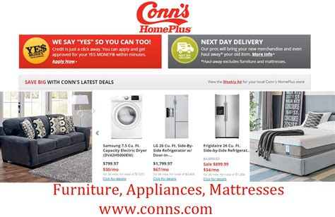 conns furniture appliances mattresses www conns