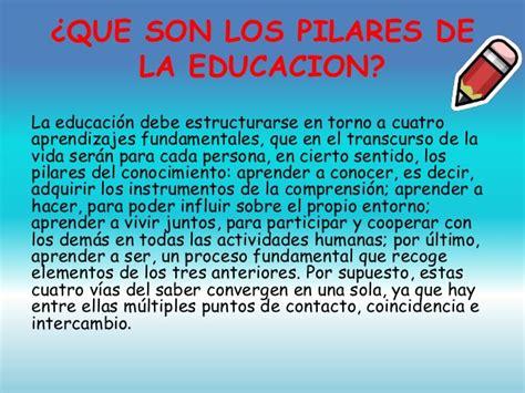 libro los pilares de la los pilares de la educacion