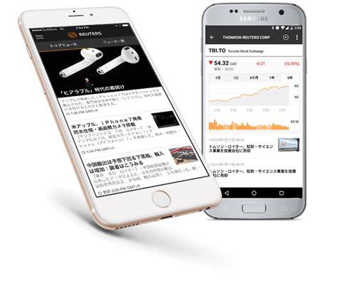 reuters news mobile reuters japan mobile