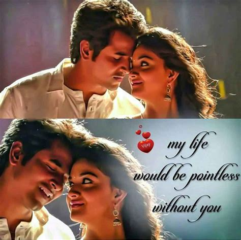 remo romantic images remo romantic image remo tamil images whatsapp dp