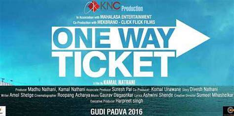 marathi movie box office collection 2016 marathi film one way ticket total box office collection