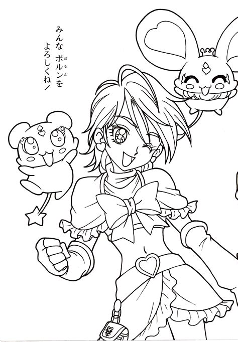 Smile Precure Coloring Coloring Pages Pretty Cure Coloring Pages