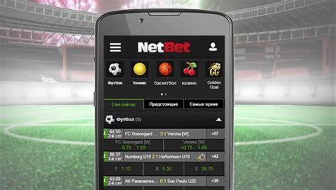 netbet mobile netbet mobile netbet