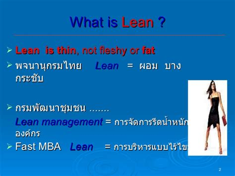 Lean Operations And Systems Mba by Lean Present Opd 2551