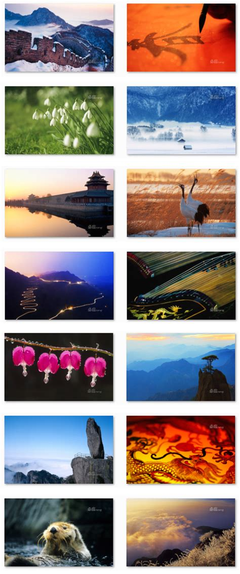 pc nature themes windows 7 desktop fun best of bing china 2 theme for windows 7