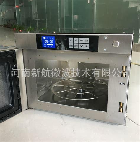 Oven Laboratorium snelle verwarming laboratorium magnetron laboratorium fles