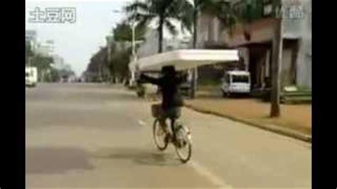 matratze transportieren matratze transport auf bildschirmarbeiter