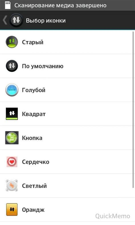 mobile data switch mobile data switch lite android apps on play