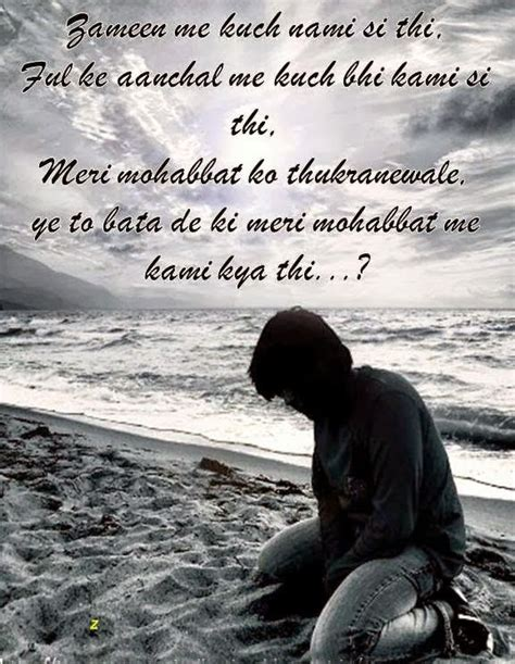 hindi sad pictures images page